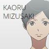 Kaoru 1