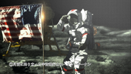Apollo17-1 AZ-1