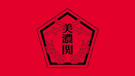 Minosek logo