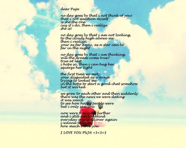 File:Poem 4 honey.jpg