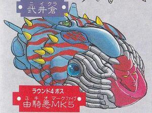 YukiwaruMK5