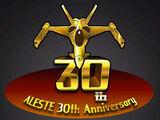 Aleste (series)