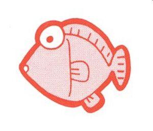 PetitFish