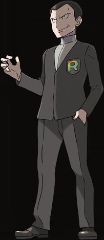 Giovanni artwork