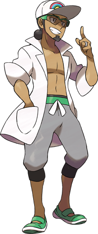 Professor Kukui artwork