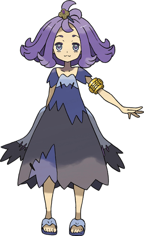 Acerola artwork