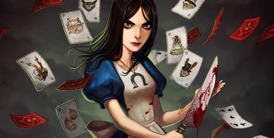 AliceMain