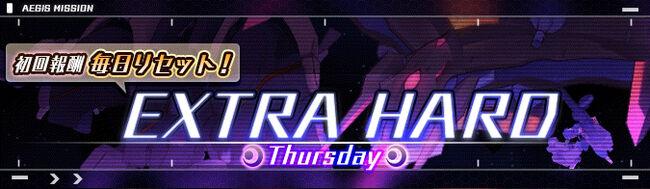 EHThursday-01