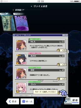 TutorialPage-03