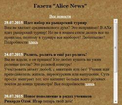 Alicenews2