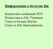 Yyd-1