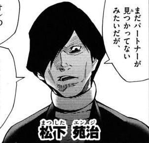 File:Enji.jpg