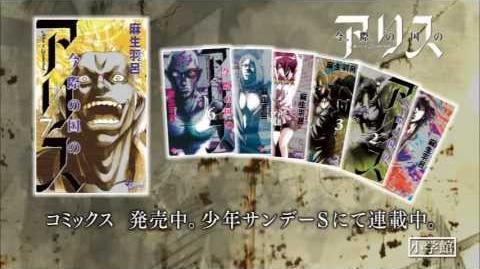 2nd OVA Preview