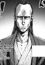 Komayama Amon