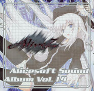 Alivez ost-cover