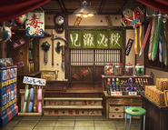 Wrench's Store