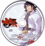 Alicesoft Sound Album Vol. 04 disc