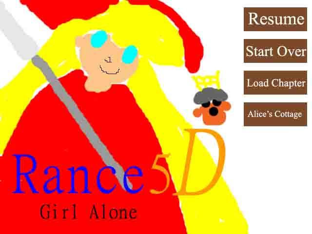 File:Rance 5-Title.jpg