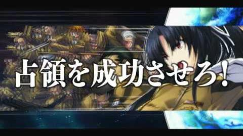 Daiteikoku Gameplay Trailer (大帝国ゲームシステム紹介ムービー)