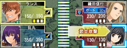 SR Battle 2