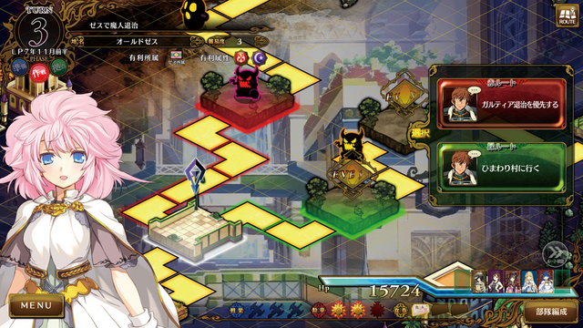 File:Rance-X-Gameplay-4.png