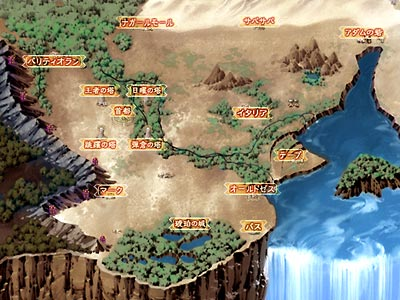 File:Rance 6 - Map.jpg