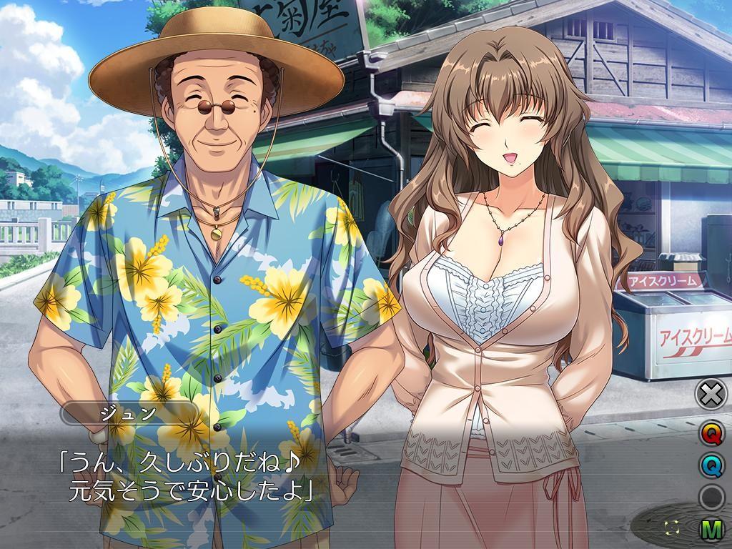Tsumamigui 3