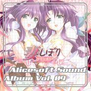 Alicesoft Sound Album Vol. 09 cover