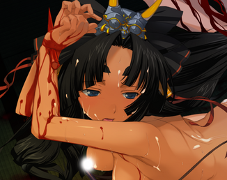 Kuro-rape