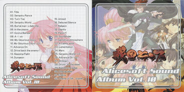 Alicesoft Sound Album Vol. 10 booklet front and back