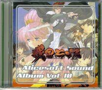 Alicesoft Sound Album Vol. 10 case front