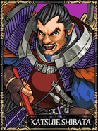 Shibata-portrait