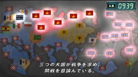 Daiteikoku Story Trailer