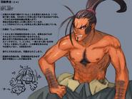 Hideyoshi-Info