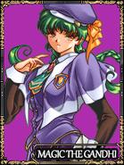 Magic-Kichikuou