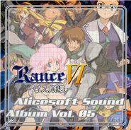 Alicesoft Sound Album Vol. 05 cover
