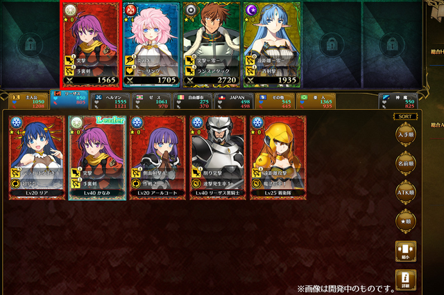File:Rance-X-Battle-System-1.png