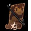 Rance03-Lia-Princess-Whip-5