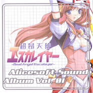 Alicesoft Sound Album Vol. 01 cover