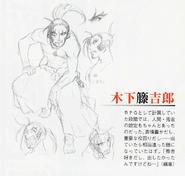 Hideyoshi-Concept-2