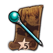 Rance03-maria-water-cannon-skill-5