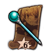 Rance03-maria-water-cannon-skill-6