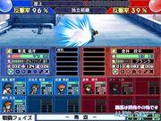 Daibanchou-battle