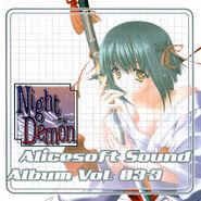 Alicesoft Sound Album Vol. 03-3 cover