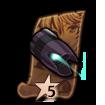 Rance03-Yulang-High-Thrust-5