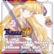 Alicesoft Sound Album Vol. 02-2 cover