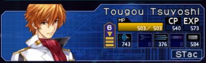 Admiral skill card