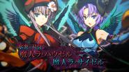 La-Sisters-X-PV