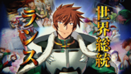Rance-X-Preview-Rance-Hero