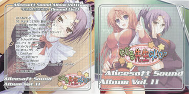 Alicesoft Sound Album Vol. 11 booklet front and back